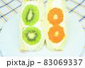 みかんとキウイのフルーツサンド 83069337