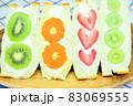 4種類のフルーツサンド 83069555