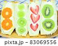 4種類のフルーツサンド 83069556