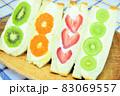4種類のフルーツサンド 83069557