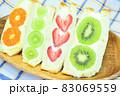 4種類のフルーツサンド 83069559