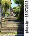 新潟 佐渡 相川 長坂の階段 83072598