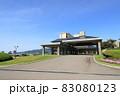 新潟 佐渡 丸ポストのある風景(ホテル大佐渡) 83080123