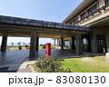 新潟 佐渡 丸ポストのある風景(ホテル大佐渡) 83080130