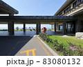 新潟 佐渡 丸ポストのある風景(ホテル大佐渡) 83080132