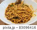 とても美味しい日本の家庭料理 83096416