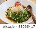 とても美味しい日本の家庭料理 83096417