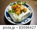 とても美味しい日本の家庭料理 83096427
