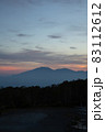 夕暮れの野反峠から見る浅間山 83112612