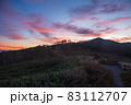 夕暮れの野反峠から弁天山 83112707
