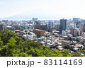 城山から見る鹿児島市天文館方面 83114169