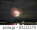 宇佐の花火 83122173
