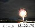 宇佐の花火 83122175
