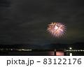 宇佐の花火 83122176