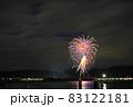 宇佐の花火 83122181
