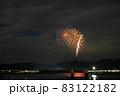 宇佐の花火 83122182