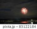 宇佐の花火 83122184