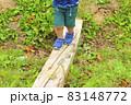 小さな木の橋を渡る子供(3歳児/男の子) 83148772