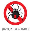 セアカゴケグモと禁止マーク 83216010