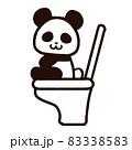 トイレに座るパンダのキャラクター 83338583