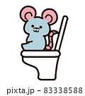 トイレに座るネズミのキャラクター 83338588