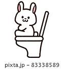 トイレに座るウサギのキャラクター 83338589
