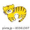 ゆるい虎のイラスト 2022年の干支 83361307
