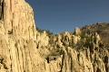 月の谷 ラパス ボリビアの動画 1449383