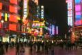 Nanjing Road, time lapse 2864448