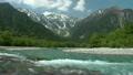ภูเขา Azusagawa และ Hodaka 8721332