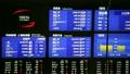 株価ボード (経済イメージ素材) 2013年12月 10901566