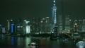 上海 シャンハイ 東方明珠塔の動画 12223624