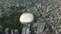 Aerial Tokyo Dome Basketball Stadium Yomiuri Giants Japan  12226453