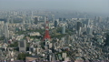Aerial Tokyo skyline built structures observation Tower Minato Japan Asia 12226492