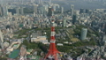 Aerial Tokyo Tower city media skyline built structures Japan 12226497