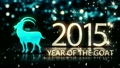 Year of The Goat 2015 Blue Night Beautiful Bokeh Loop Animation 12694658
