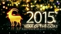 Year of The Goat 2015 Yellow Night Bokeh Loop Animation 12694659