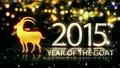 Year of The Goat 2015 Yellow Night Bokeh Loop Animation 12694659