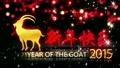 Year of The Goat 2015 Red Night Bokeh Mandarin Loop Animation 12694661