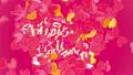 HeartDrop 13709896