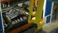 Sheet Metal Vehicle Part Being Stamped Industrial 15042424