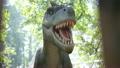 Realistic dinosaur, Dino-park 18410783