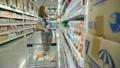 슈퍼마켓, 수퍼마켓, 슈퍼 19515567