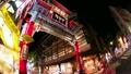 橫濱唐人街Zenko鄰居門(間隔拍攝)魚眼修復 19582856
