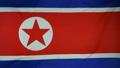 Slowmotion real textile Flag of North Korea 22518625