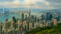 Hong Kong Cityscape Time Lapse (pan shot) 22520291