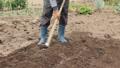 การเกษตร 22980014