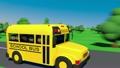 公共汽车 巴士 公车 23661378