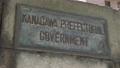 神奈川県庁(横浜市中区)外観 資料映像 24091988