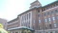 神奈川県庁(横浜市中区)外観 資料映像 24091991